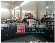 热熔胶机配套自动化包装设备