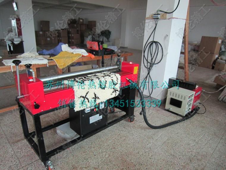 BL-1200MM 地毯防滑涂胶机