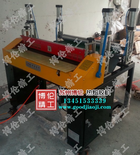 BL-8800Y 压轮式地毯涂胶机