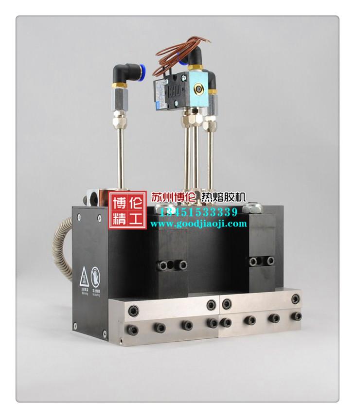 BL-8002X-200MM 热熔胶纤维喷枪