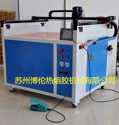 三轴自动喷胶机―热熔胶喷胶机