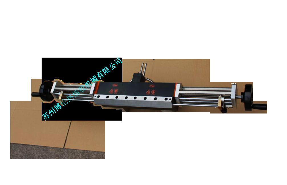 300MM在线可调宽度热熔胶刮枪