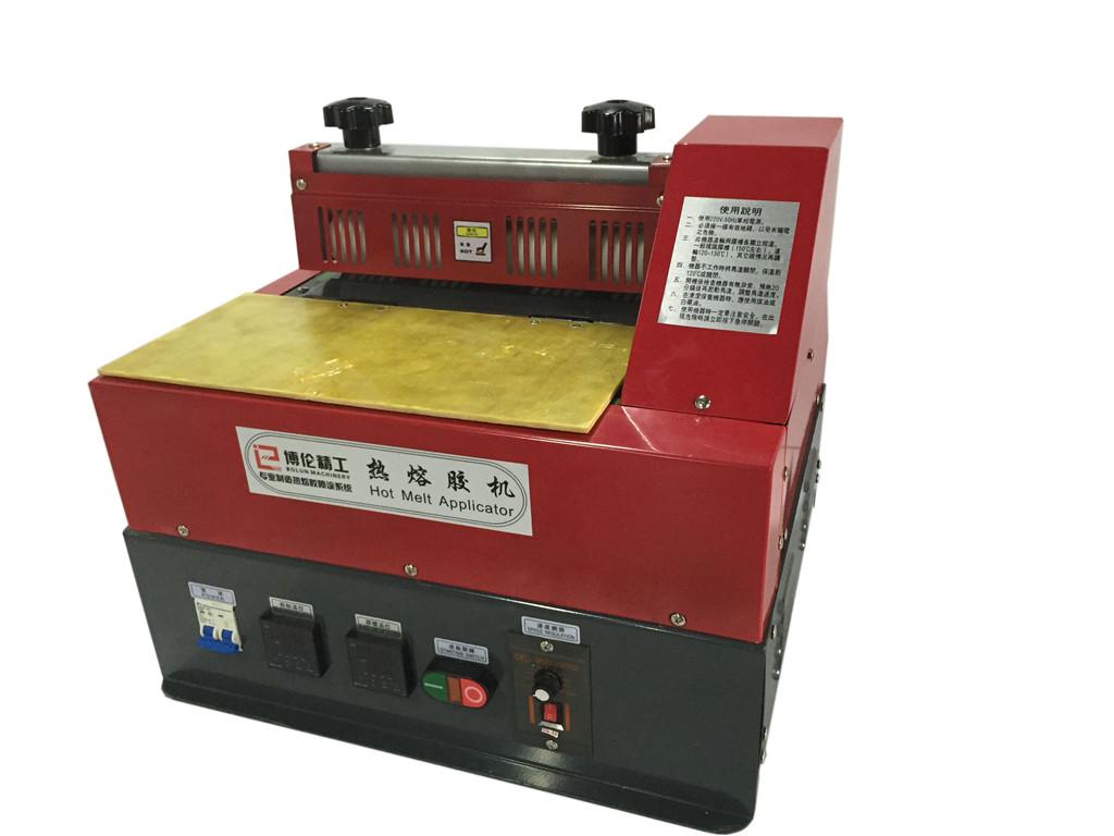 BL-8300B 桌式热熔胶过胶机