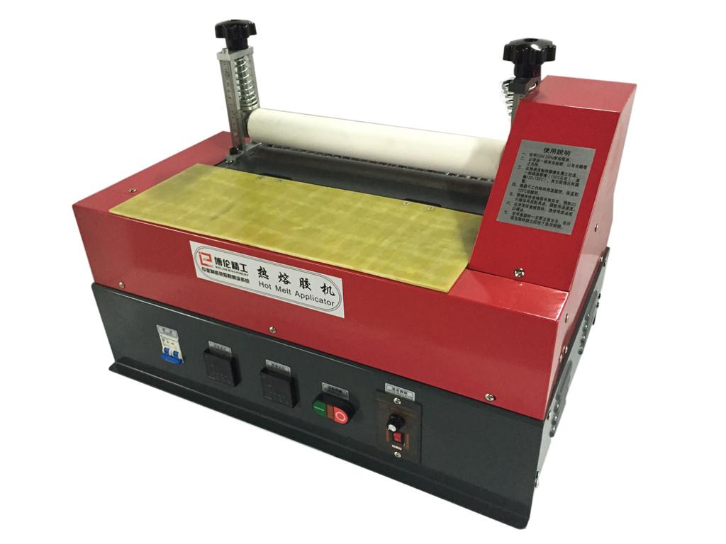 BL-8600B 热熔胶涂胶机
