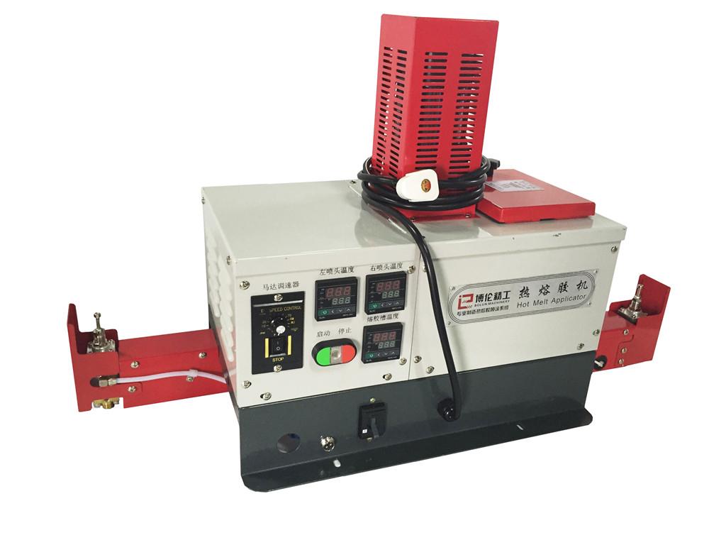BL-8505M2 齿轮泵双头点胶机