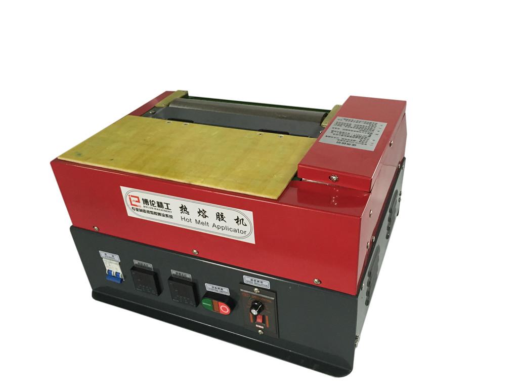 BL-8600E 珍珠棉涂胶机